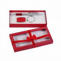 Набор подарочный, металлическая ручка и брелок в футляре