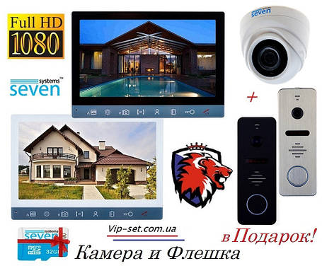 """10""""дюймов Full-HD """"Комплект SEVEN DP–7512 FHD + SEVEN CP-7504 FHD"""" + Подарок Камера и Флешка!, фото 2"""