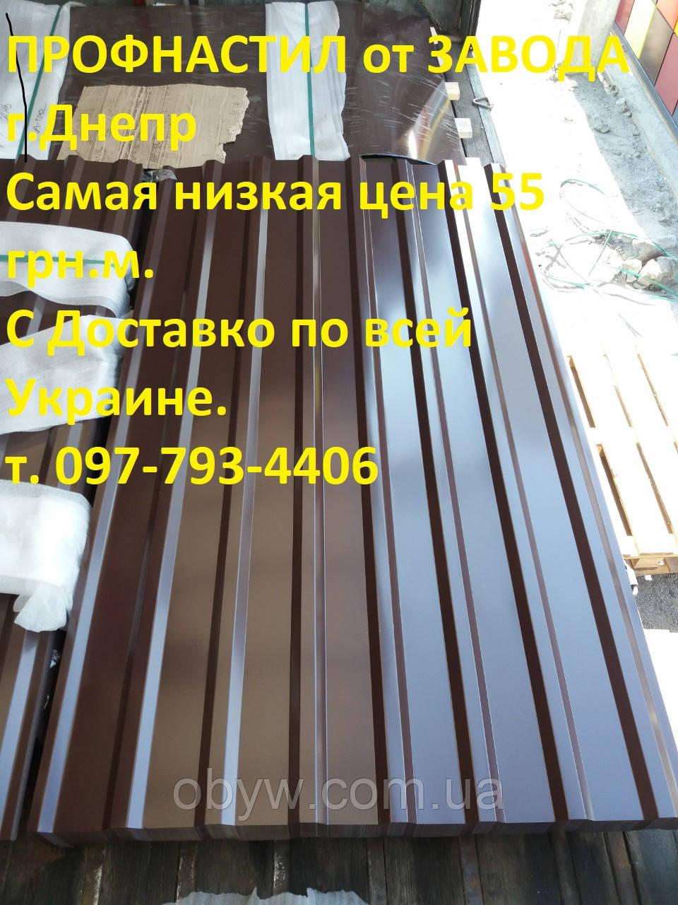 Профнастил изготавливаем и доставляем по Украине
