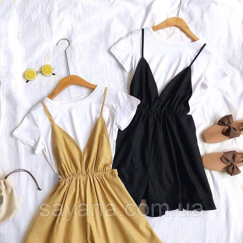 Женский костюм комбинезон с футболкой в расцветках. МТ-1-0519
