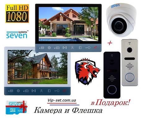 """7""""дюймов Full-HD """"Комплект SEVEN DP–7573 FHD + SEVEN CP-7504 FHD + Подарок Камера и Флешка!, фото 2"""