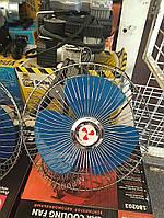 Вентилятор автомобильный  Lavita LA 180203 на клипсе 8 12V, фото 1