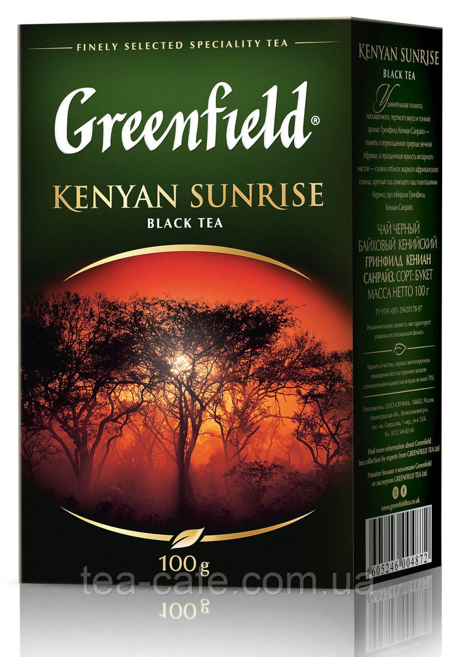 Чай  Greenfield Kenyan Sunrise листовой 100г.
