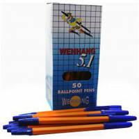 Ручка шариковая Corvina синяя