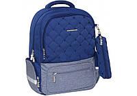 Небольшой школьный рюкзак для мальчика Cool For School 86562-01