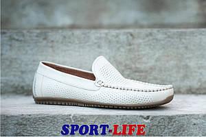 Летние мокасины Prime shoes с перфорацией в белом цвете