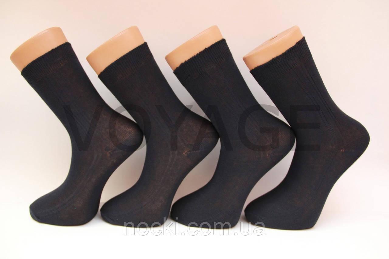 Хлопковые мужские носки ЖИТОМИР 100% Б\Р