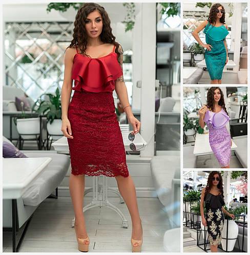 7f48c08c631 Платья больших размеров — Купить платье большого размера