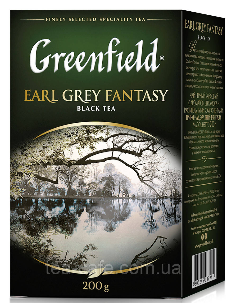 Чай  Greenfield  Earl Grey Fantasy листовой 200г.