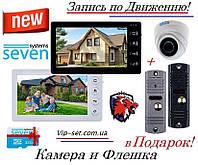 """Экран 7""""дюймов """"Комплект - Домофон SEVEN DP–7574 + SEVEN CP-7506 """" + Камера + Подарок Флешка!"""