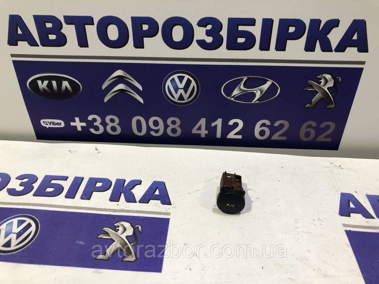 Кнопка A/C Citroen Berlingo 2003-2008 Ситроен Берлинго Сітроен Берлінго