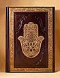 """Книга ілюстрована в шкіряній палітурці """"Єврейські свята в поштових листівках"""", фото 2"""