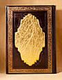 """Книга ілюстрована в шкіряній палітурці """"Єврейські свята в поштових листівках"""", фото 5"""