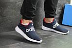 Мужские кроссовки Adidas (темно-синий, с белым), фото 3