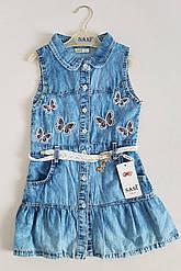 Джинсовое детское платье «Бабочки» на пуговицах (Турция)