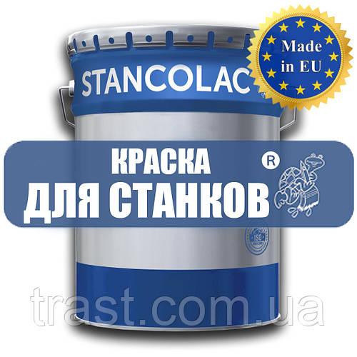УПХК - Українська Промислова Хімічна Компанія