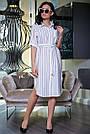 Женское летнее платье-рубашка, белое в полоску, повседневное, молодёжное, спортивное, прямое, свободное, фото 2