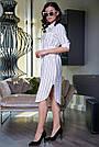 Женское летнее платье-рубашка, белое в полоску, повседневное, молодёжное, спортивное, прямое, свободное, фото 3