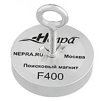 Поисковый магнит НЕПРА F400, усилие 500кг, ТРОС В ПОДАРОК ДОСТАВКА БЕСПЛАТНАЯ