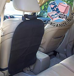 Плотная защита на спинку сиденья в машину (черный)