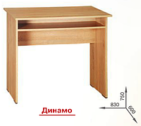 Стол письменный Динамо Пехотин