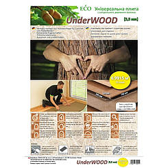 Підкладка STEICO UNDERWOOD коричнева (5.5 мм)