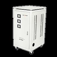 Стабілізатор напруги LogicPower LPT-60kVA