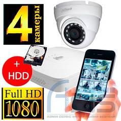 Комплект системи видеонаблюдения на 4 камеры 1080P + HDD