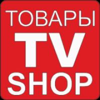 TV Shop и товары со скидками