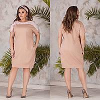 Платье женское летнее на каждый день Большого размера (батал)