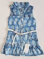 Детское джинсовое платье на пуговицах без рукавов (Турция)