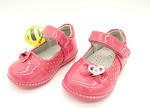 Детские сандали-балетки с орто стелкой фирмы Clibee Размер: 21