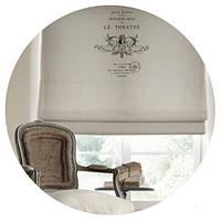 Ролет Campiolo Home 80x145 cm