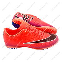 Футбольные бампы (сороконожки) Nike Mercurial CR7 B1625-4 Orange, р. 40-45