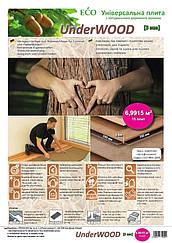Підкладка STEICO UNDERWOOD коричнева