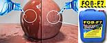 Водовідштовхувальна просочення, гідрофобізатор для тротуарної плитки - 10л, фото 9