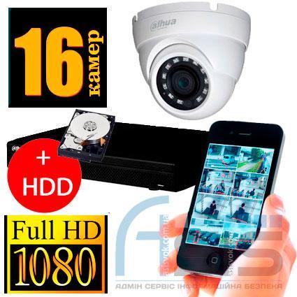 Комплект системи видеонаблюдения на 16 камер 1080P + HDD