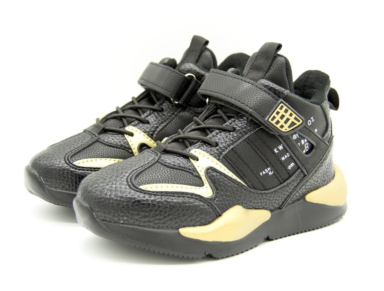 Кроссовки детские черно-золотистые размеры: 31,32,34