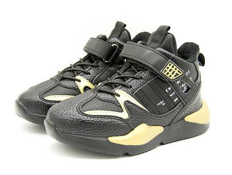 Кроссовки детские черно-золотистые размеры: 31,32,34, фото 2