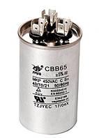 Конденсатор СВВ-65 (40+5) мкф  450 В     Для кондиционеров