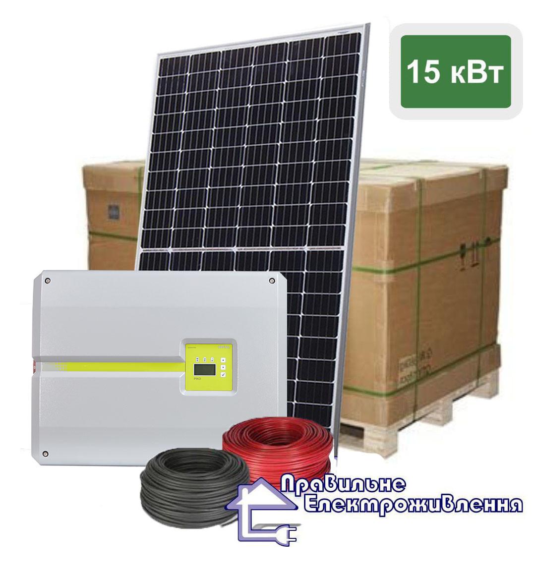"""Сонячна електростанція 15 кВт """"Преміум"""""""