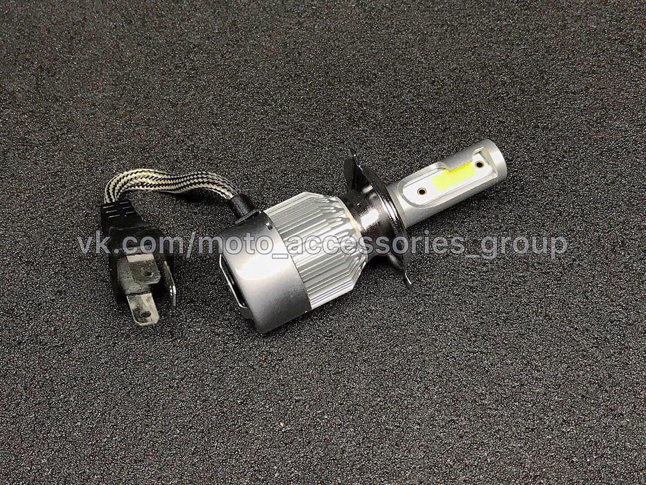 Мощная светодиодная LED лампа 36Вт ближний/дальний для мотоцикла
