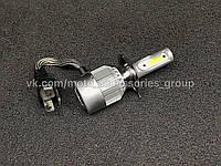Мощная светодиодная LED лампа 36Вт ближний/дальний для мотоцикла, фото 1
