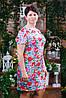 Женское летнее платье голубое п- 6190, фото 2