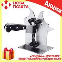 Точилка для кухонных ножей Bavarian Edge Knife Sharpener | Japan steel ТОП ПРОДАЖ, Выгодно, Качество