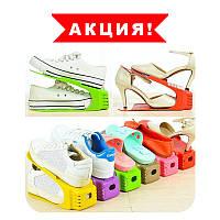 4 в 1 Двойные подставкидля хранения обуви, органайзер для обуви, стойка для обуви. Набор для обуви LY 4PCS