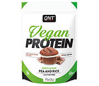 Vegan Protein QNT, 500 грамм