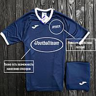 Футбольная форма Joma ACADEMY dark blue, фото 1