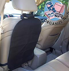 Защита от мокрых сапожек на спинку сиденья (черный)