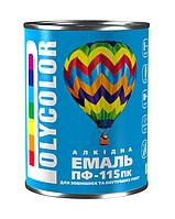 Эмаль Polycolor ПФ-115 2,8 кг ярко-голубая